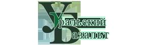 Ural_Bazalt